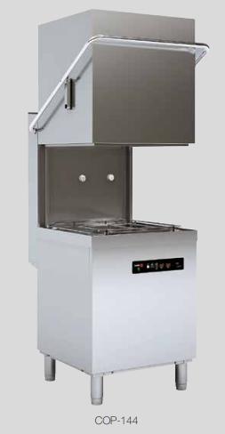 COP-144商用洗碗機(掀門式)