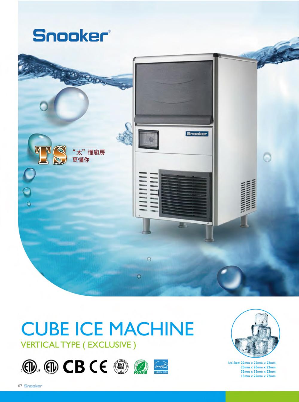 【SK-101A】角冰製冰機-商用全自動快速製冰(方冰)