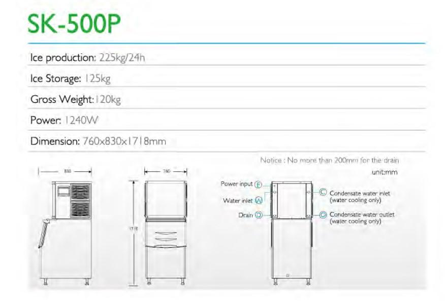 【SK-500P】角冰製冰機-商用全自動快速製冰(方冰)