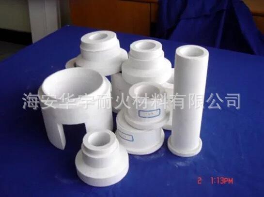 厂家直销陶瓷纤维异形件纤维耐火耐高温新型环保材料晶体纤维