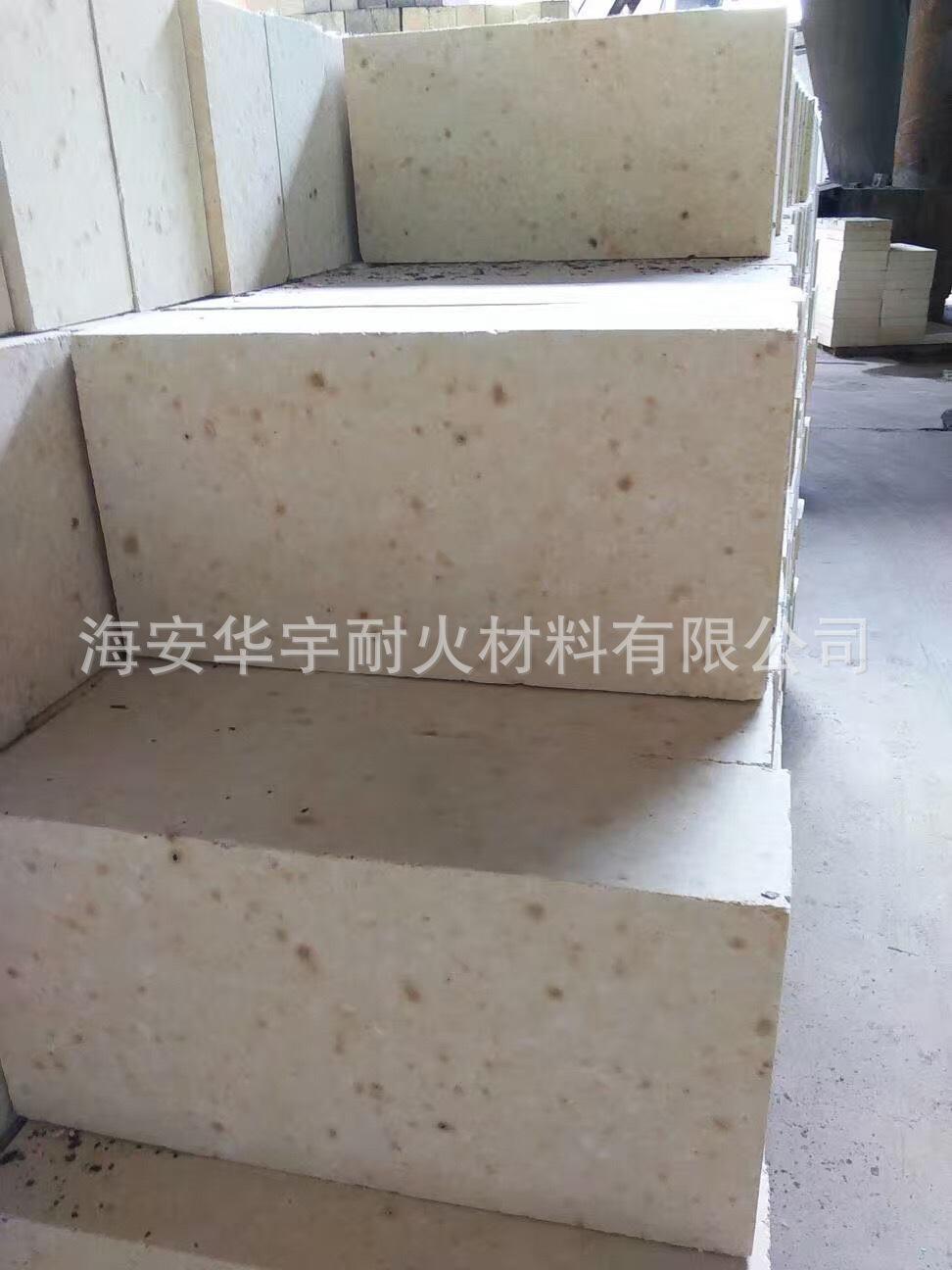 厂家直销 一级高铝砖 标准砖 刀口砖 斧头砖 平半砖条半砖 多枚砖