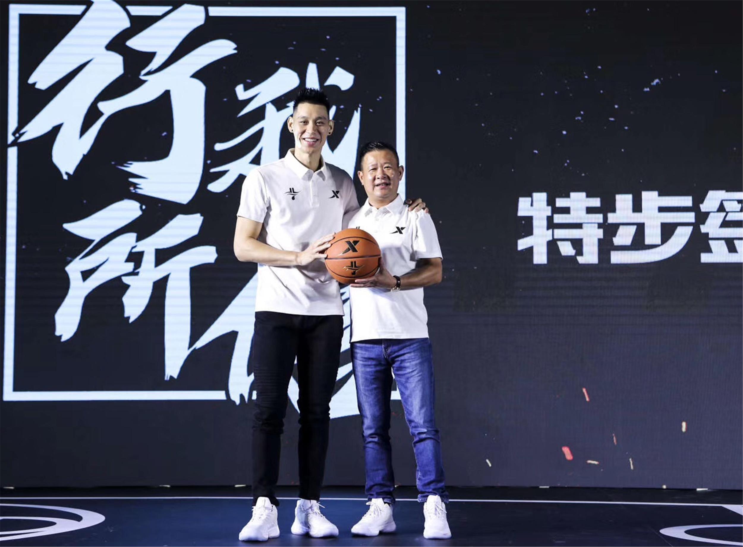 特步:签约林书豪,共创篮球梦想