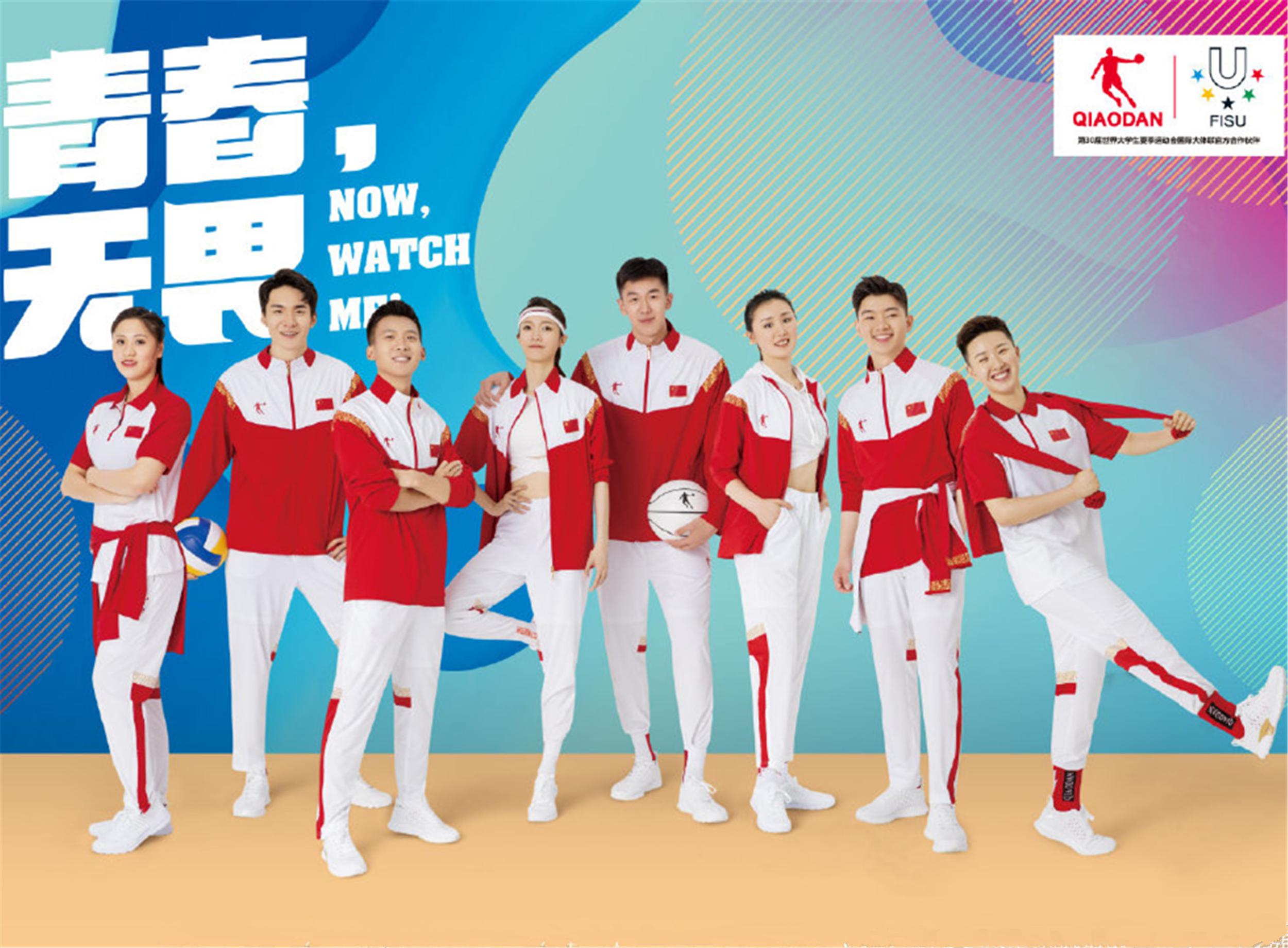 乔丹体育:大夏会新媒体营销,共绘一篇体育青春