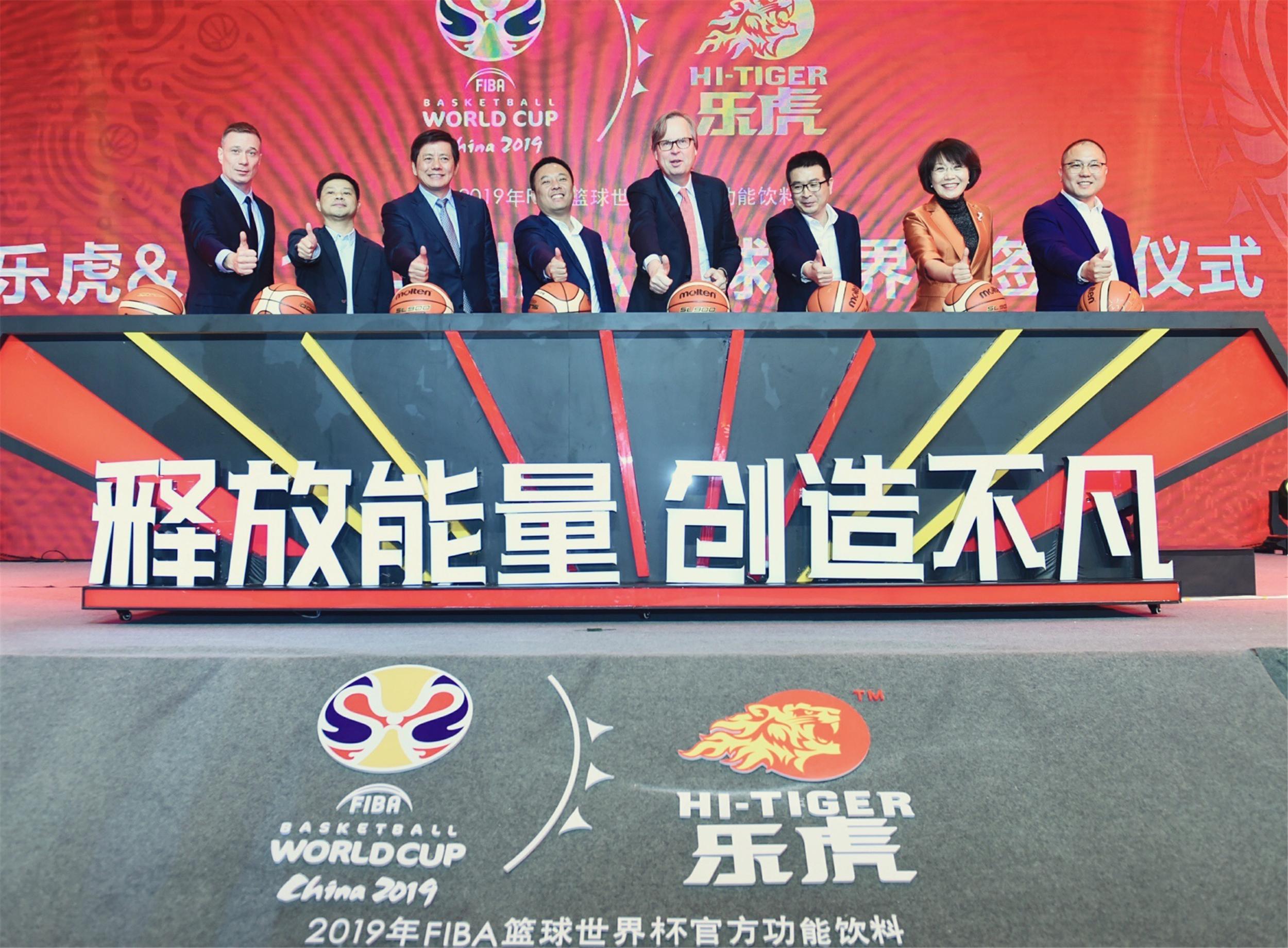 乐虎:篮球世界杯赞助商,世界舞台的能量释放