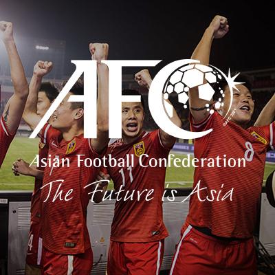 2023中国亚洲杯