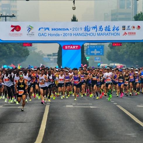 杭州马拉松