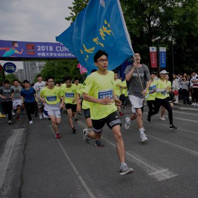 CUMS大学生马拉松联赛
