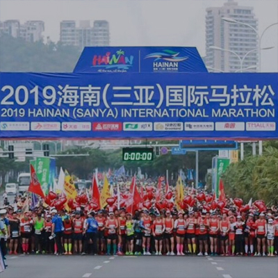 海南三亚国际马拉松