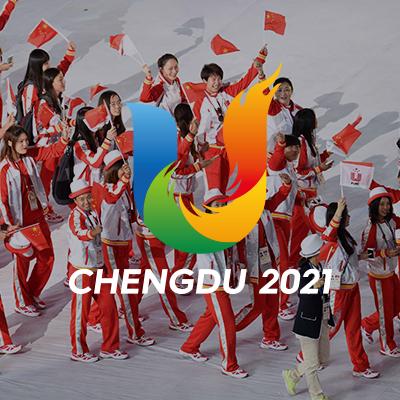 2021成都大运会