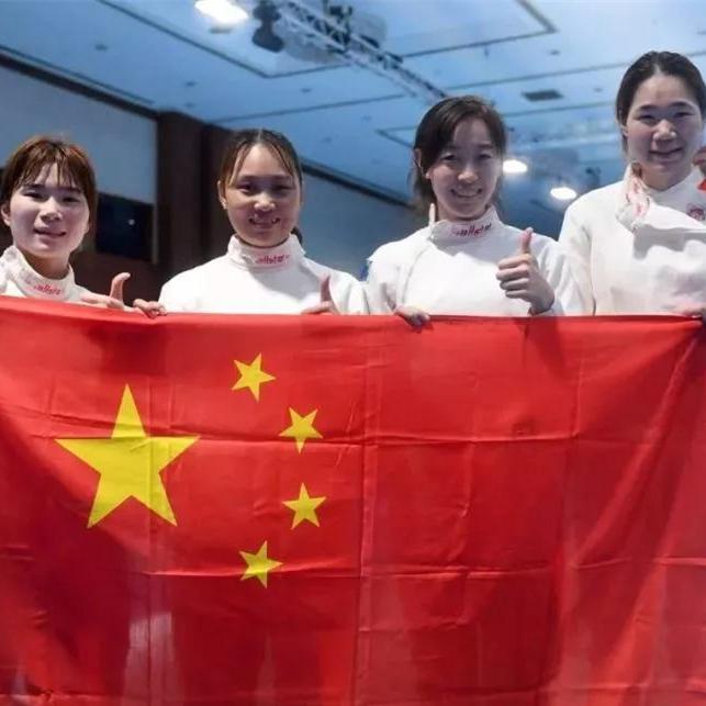 中国国家击剑队