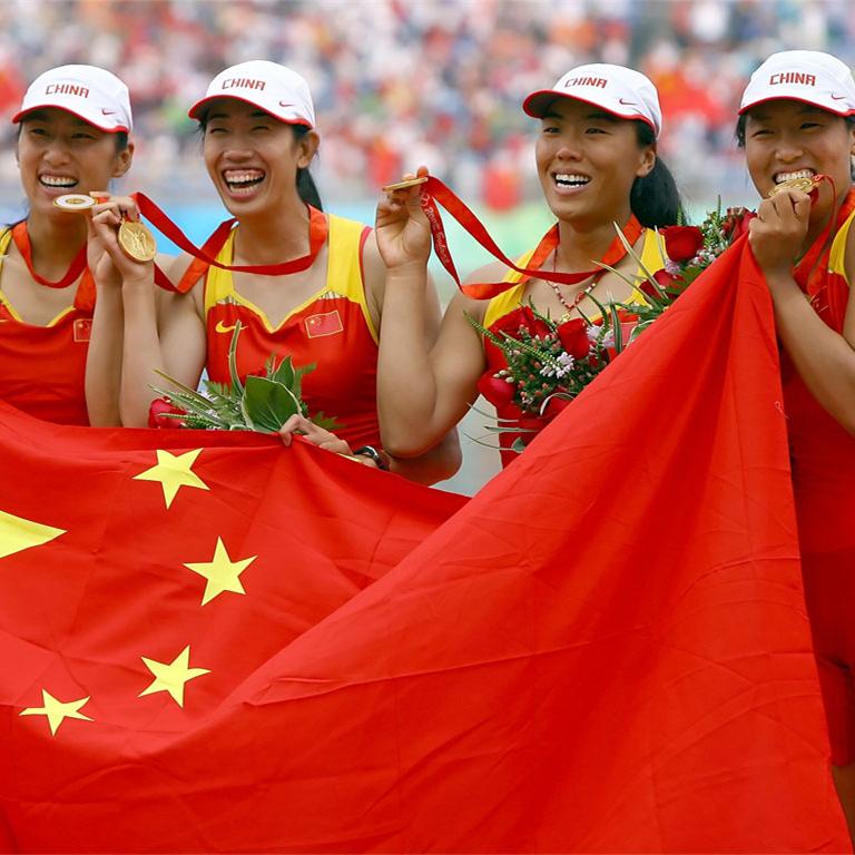 中国国家赛艇队