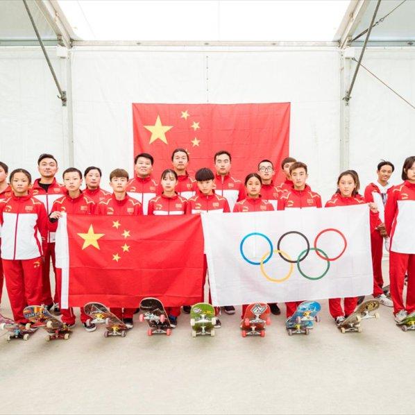 中国国家滑板队