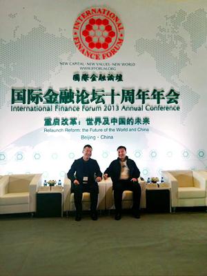 国际金融论坛(IFF)十周年年会--纪录篇