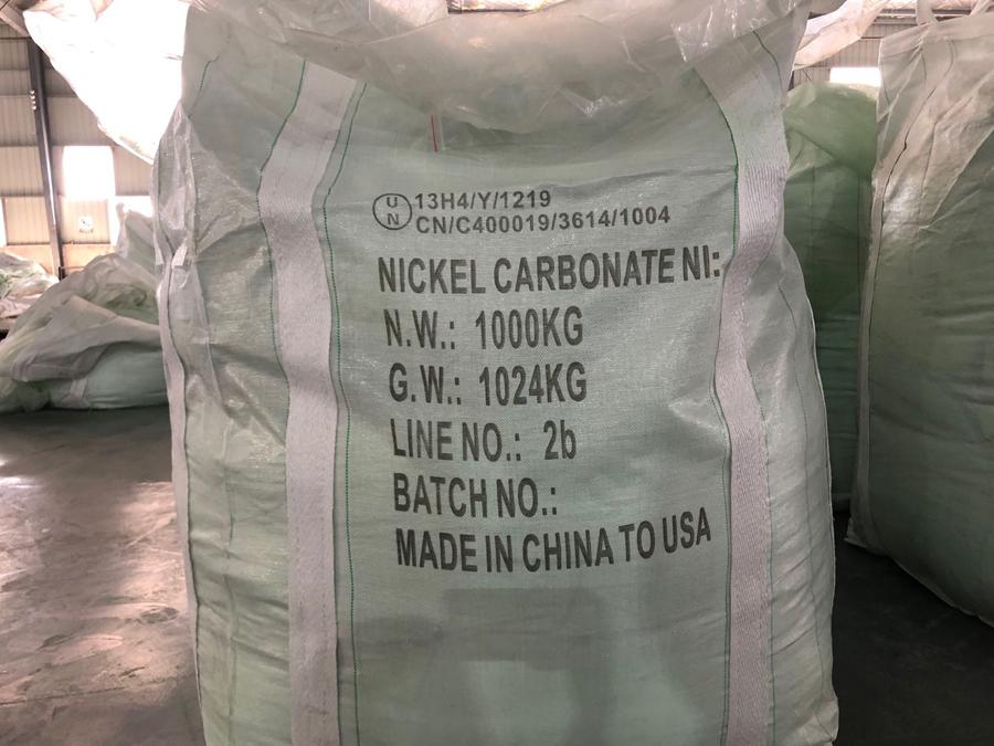 碱式碳酸镍