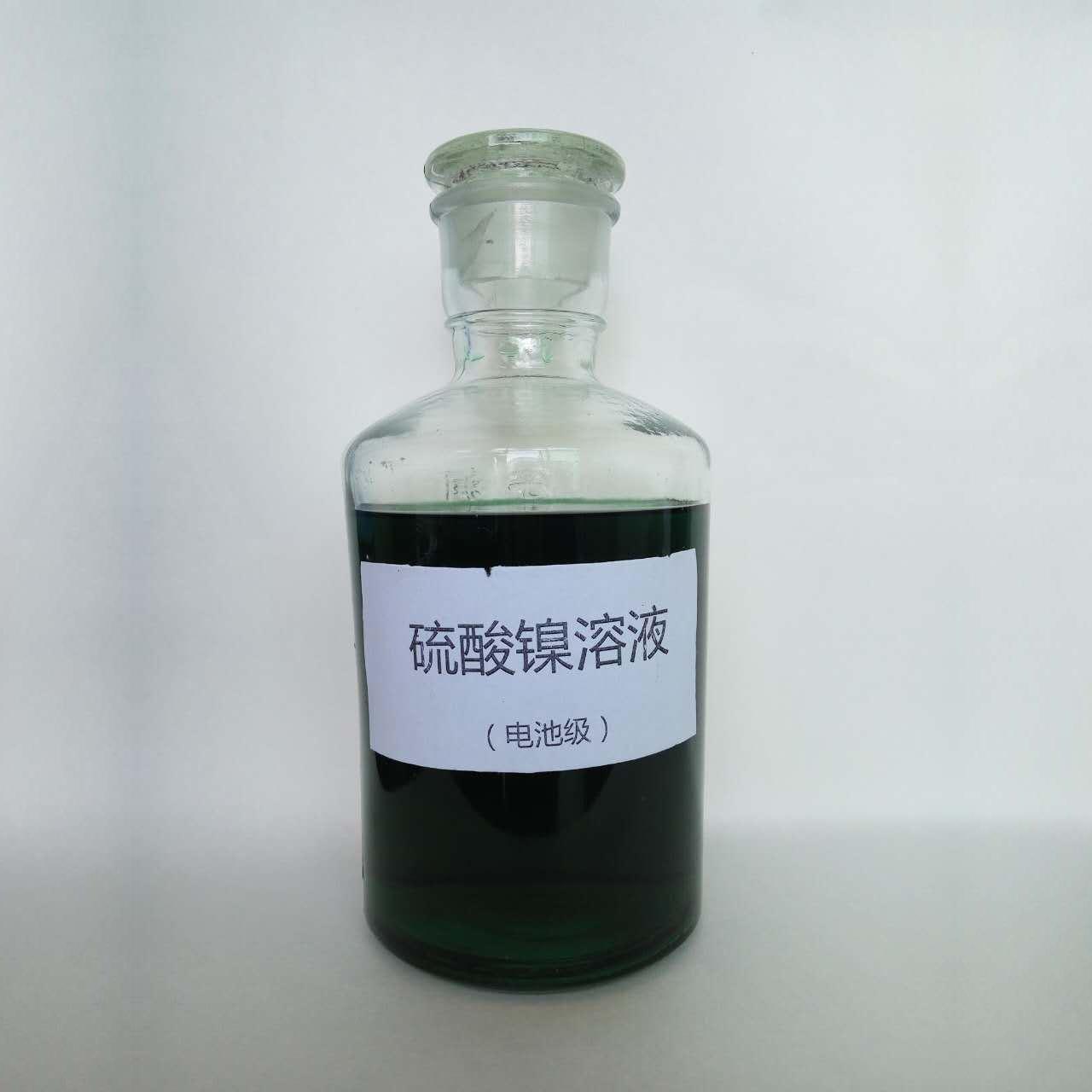 电池级硫酸镍
