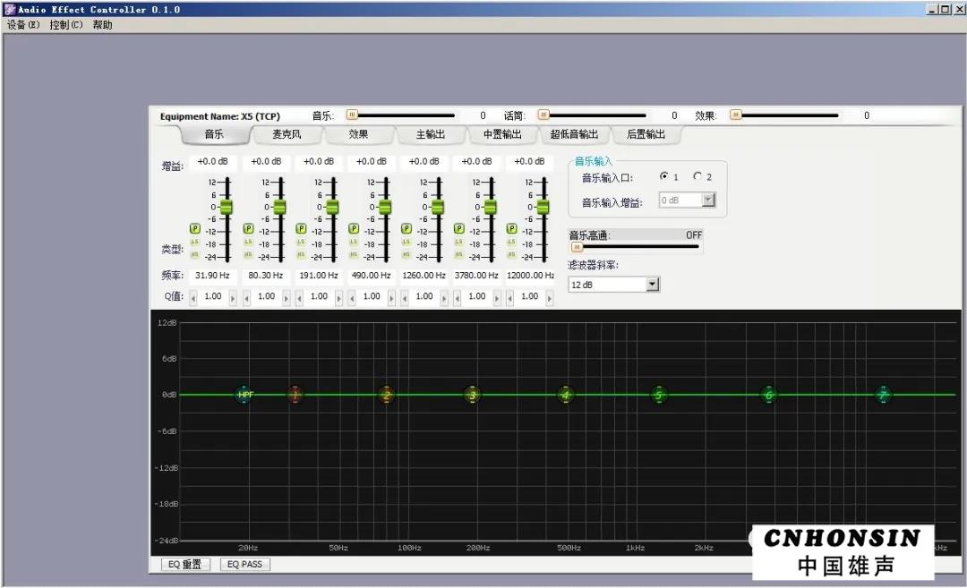 KTV前级效果器的调试步骤
