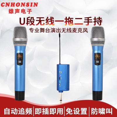 万能无线话筒家用唱歌通用专业kt音响功放专用u段一拖二K歌麦克风