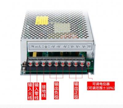 24V6A直流无刷外转子风机交流转直流电源145W直流稳压电源