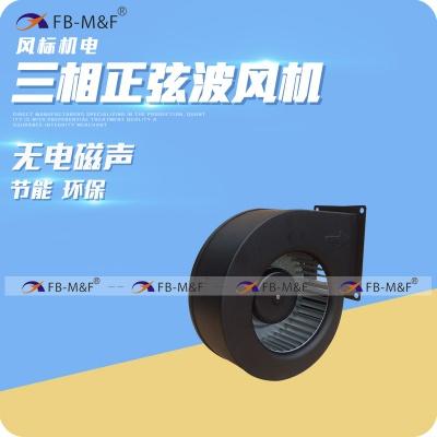 FC140059-72单进风直流鼓风机