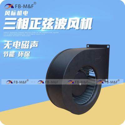 FC140059-92单进风直流鼓风机