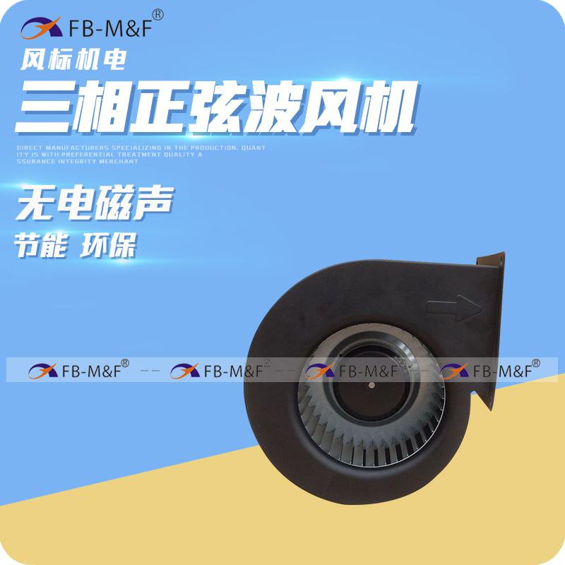 FC140079-72单进风直流鼓风机