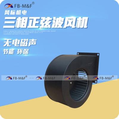 FC140079-92单进风直流鼓风机
