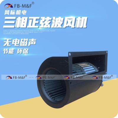 FC133190双进风直流鼓风机