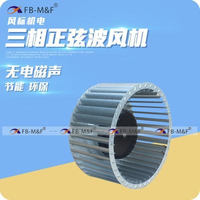 FE180080前倾式直流离心风机