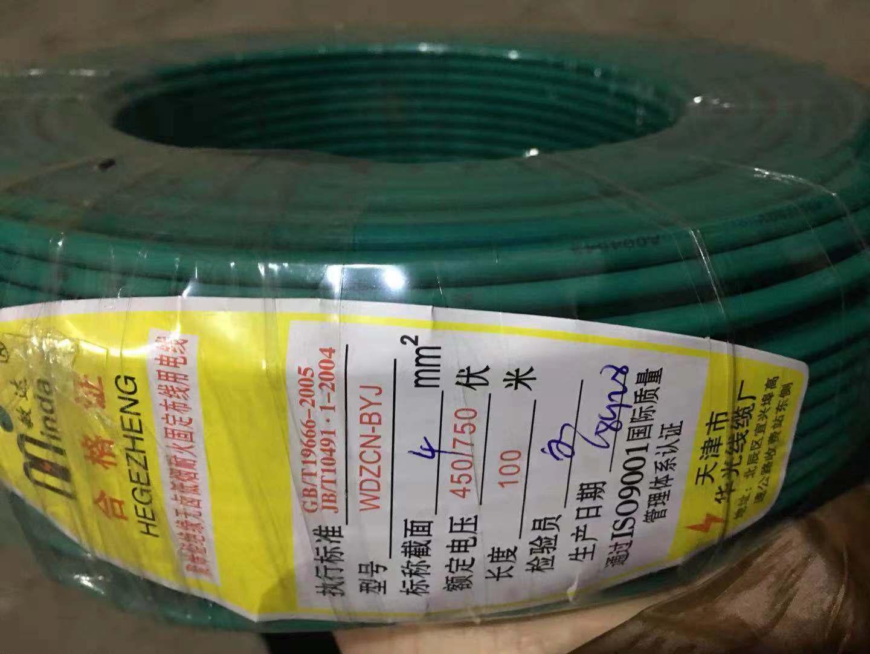 低烟无卤线缆