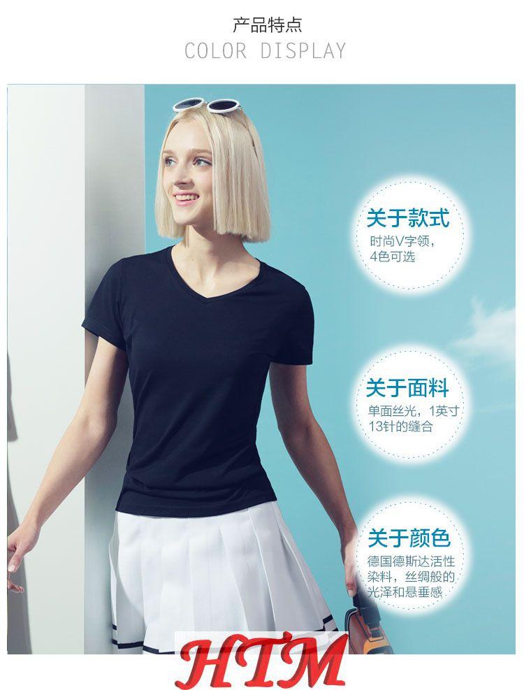 HTM-BL020 V领丝光棉