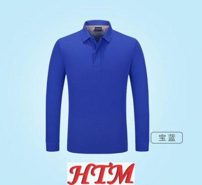 陶瓷纤维长袖 HTM53-BL1358
