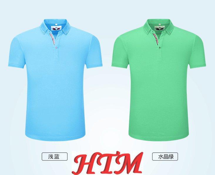 天丝长绒棉T恤HTM64-BL1601