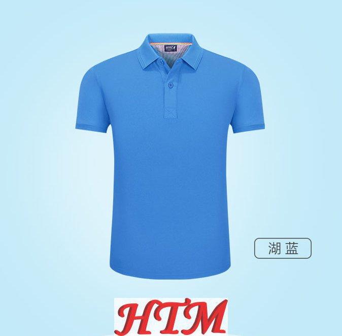 陶瓷纤维短袖HTM44-BL1688
