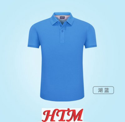 陶瓷纖維短袖HTM44-BL1688
