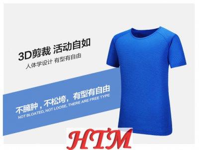 BL1766 圆领速干T恤