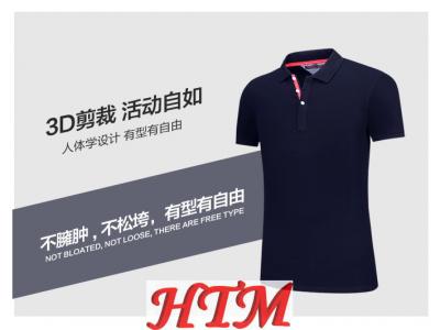 珍珠纤维T恤HTM58-BL1788