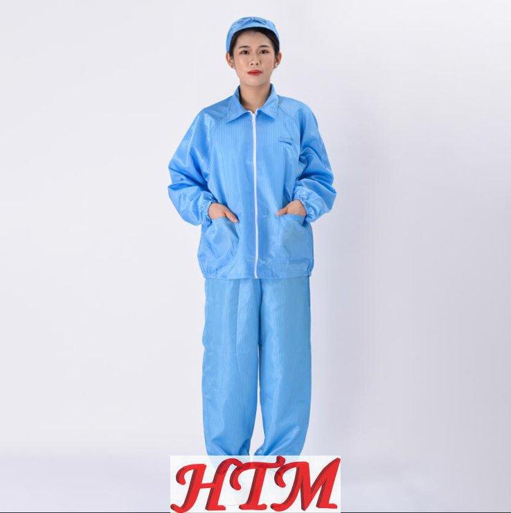 防尘工业工作服防静电分体服防护服HTM-CS WDE-002