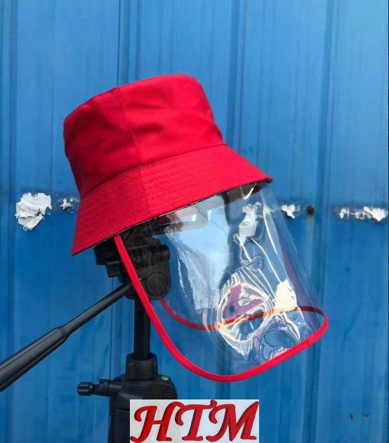 防飞沫透明面罩防护遮挡防晒渔夫帽CF813B