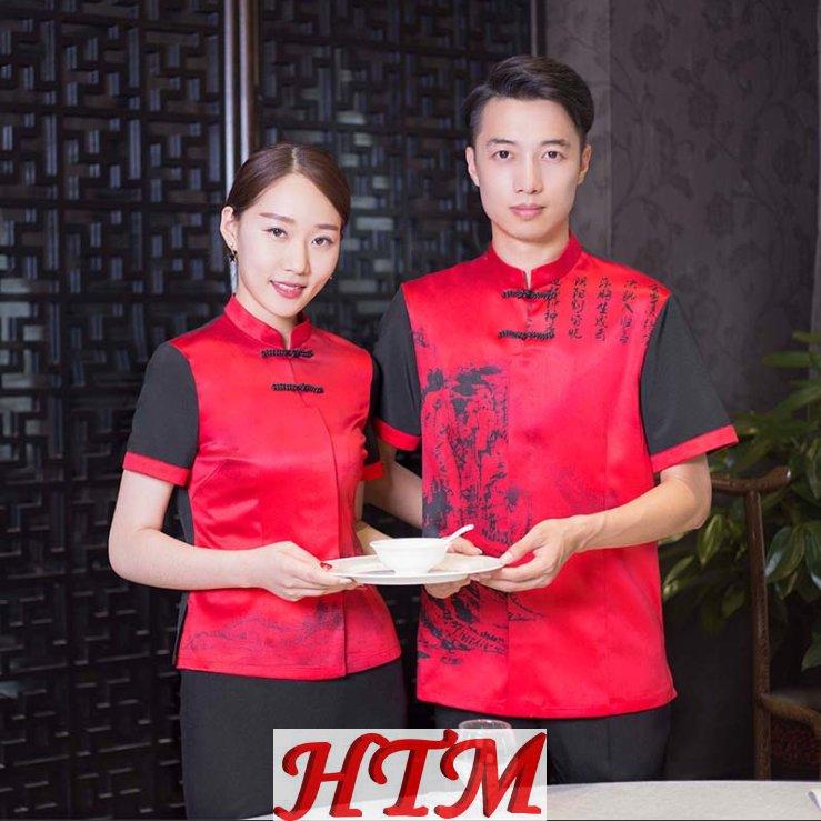 餐饮水墨画服务员工作服HTM-CS64 LYDS-8950-8951