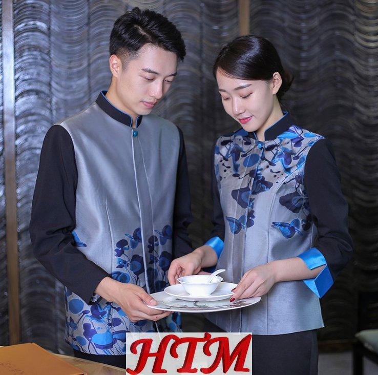 酒店服务员长袖工作服 HTM-CS94 LYDS-L003