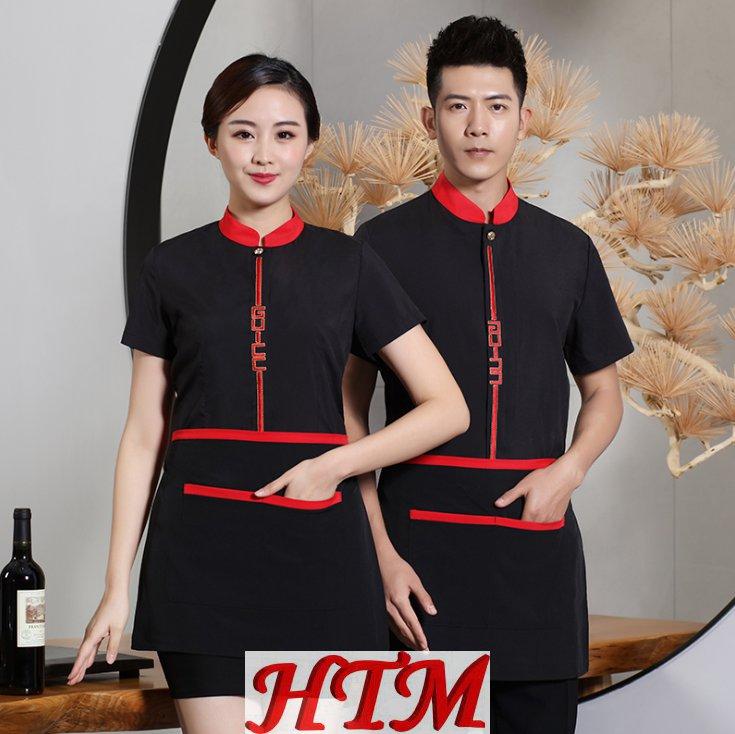 酒店餐饮服务员短袖 HTM-S33 ETC73-C0204015