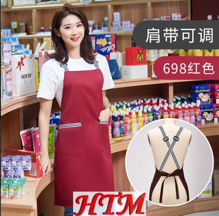 厨房服务员围裙HTM-S10 121-698