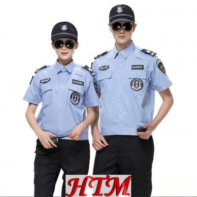 安保物业执勤制服工作服半袖 HTM77-C0110002