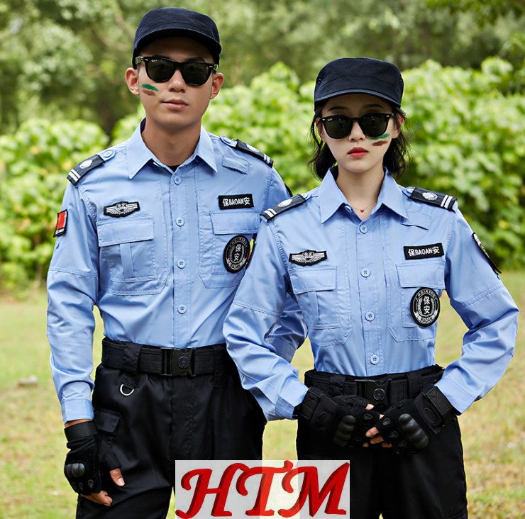 特勤服上衣浅蓝夏长特勤服衬衫HTM50-C0110002