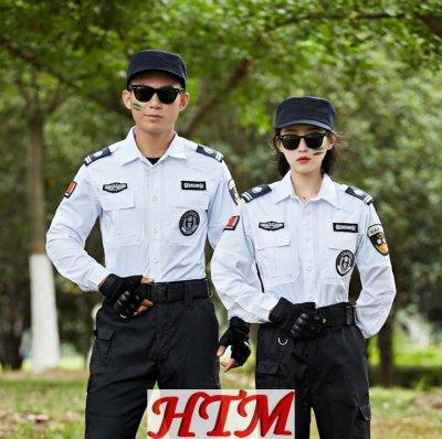 特勤服上衣白色夏长特勤服衬衫HTM50-C0110003