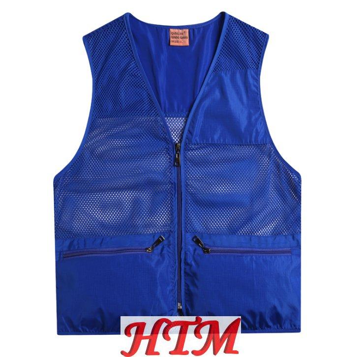 带口袋渔网马甲志愿者团体服HTM19-862