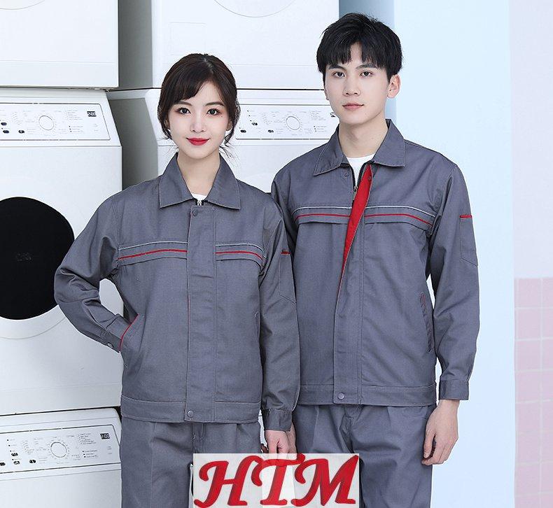 全工艺涤棉厚纱卡反光牙长袖工装套装HTM-CS50-W504