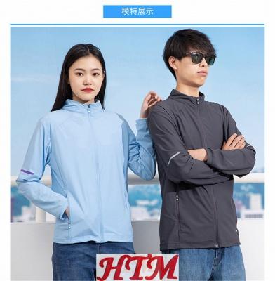 弹力防晒衣HTM-XY78- 20WF01AB#