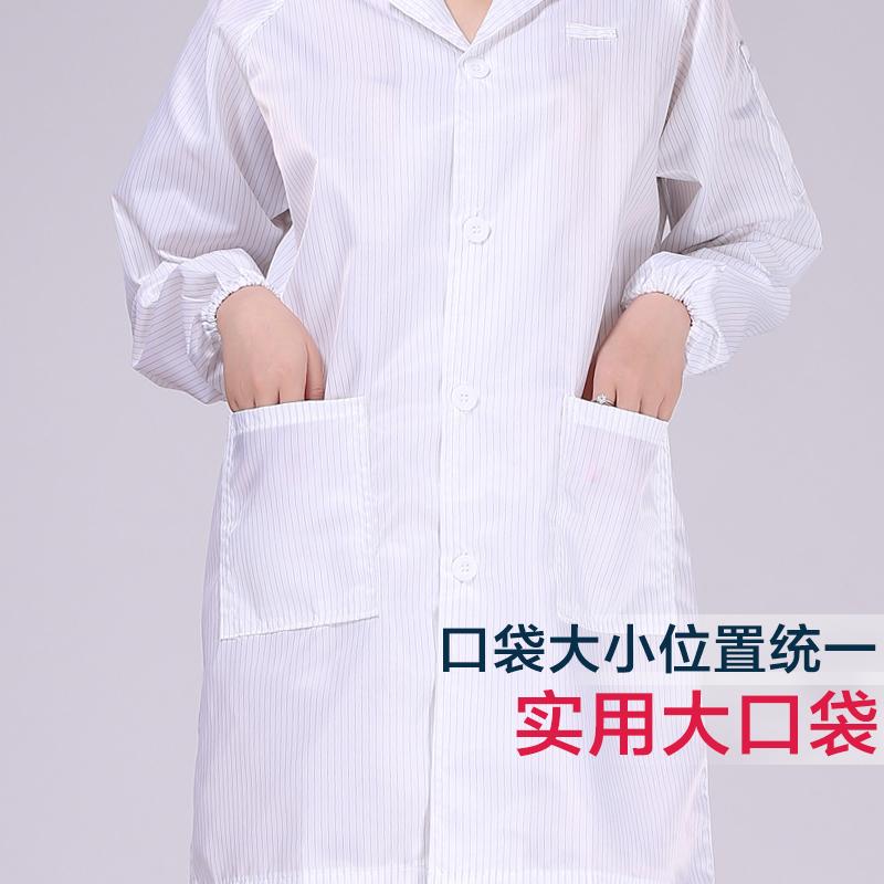 防静电工作服 无尘服大褂防尘静电服 白色蓝色静电衣服