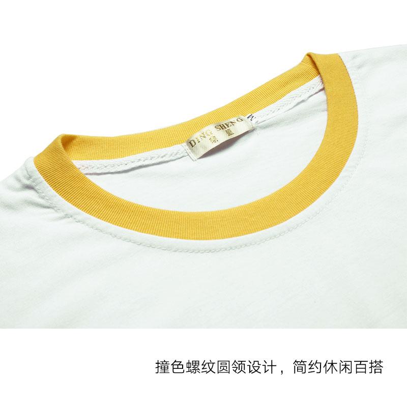 班服定制间边圆领T恤短袖创意DIY印字印logo广告文化衫工作服订制